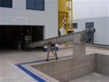 Station d'épuration de Manchay - Pérou
